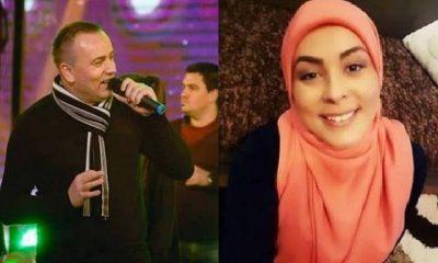 Amra Halebic I Sera