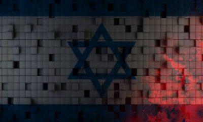Cinjenice O Izraelu