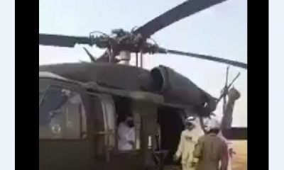Pad Helikoptera S Arabija