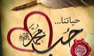 Sta Je Prava Ljubav