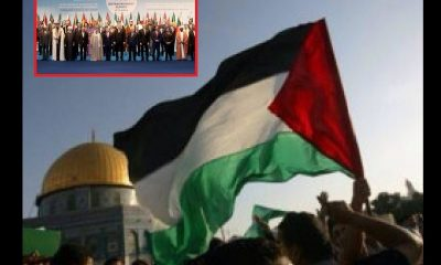 Istocni Jerusalem Palestina