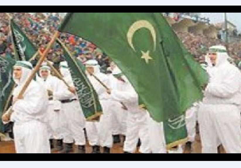 Muslimanska Vojska Izrael