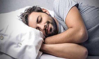 Pozicija Spavanje
