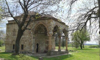 Balkan Na Nogama