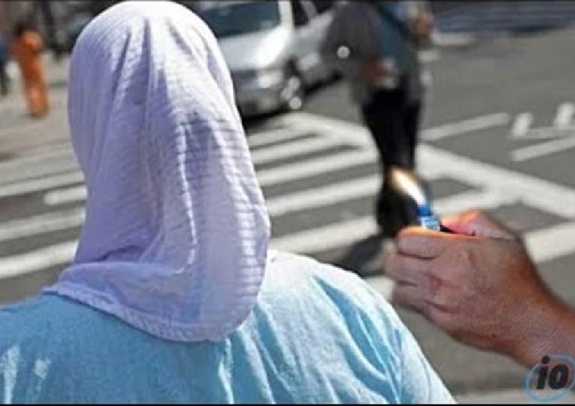 Muslimanka Trudnica Udarac