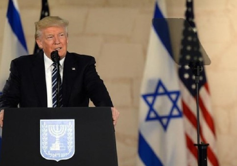 Trump Mir Izrael Palestina