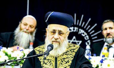 Izraelski Rabin