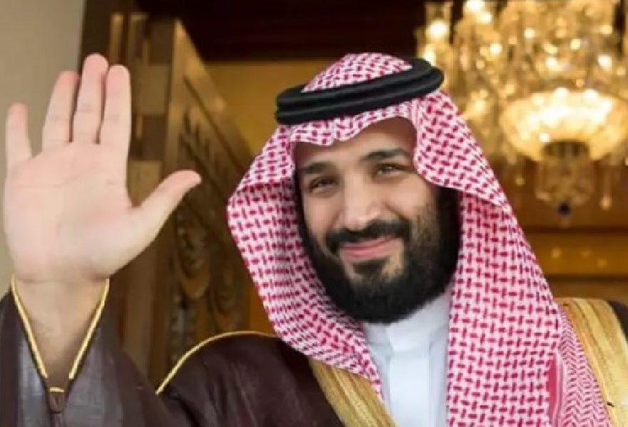 Saudijski Princ Vehabizam