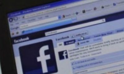 Facebook Kompanija Promjene