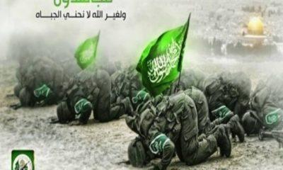 Hamas Izrael Rak