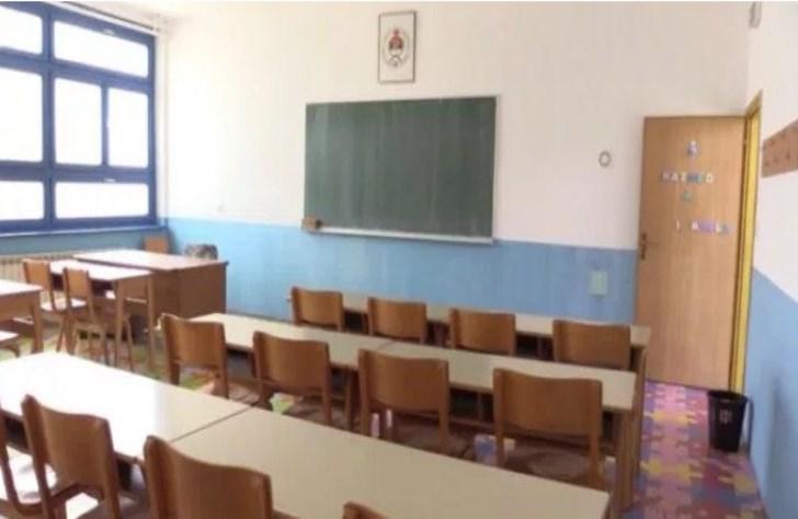 Osnovne Skole RS