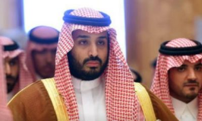 Princ Salman Vehabizam Hladni Rat