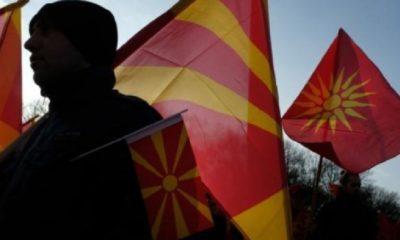 Novo Ime Makedonije