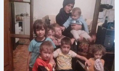 Porodica Becirevic