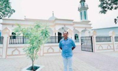 Ramazanski Poklon Muslimani