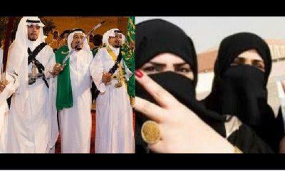 BajramskiPraznik Arabija