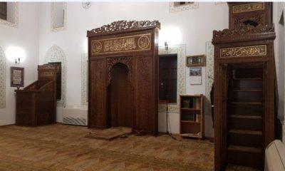 Mihrab Primitivizam
