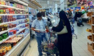 IKC Muslimanska Porodica