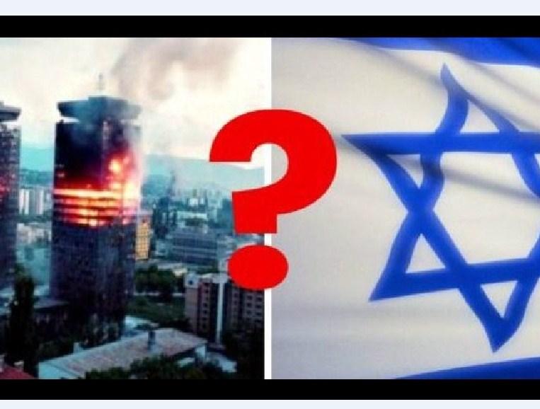 Izrael Oruzje
