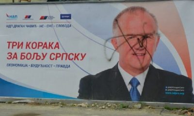 NDP Dragan Cavic