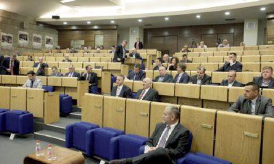 Parlament FBiH Zarada