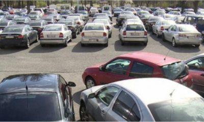 Federalna Vlada Automobili