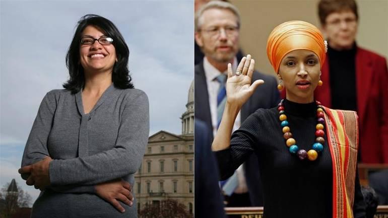 Kongres Muslimanke