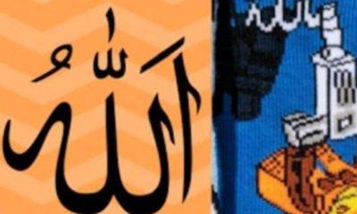 Rjec Allah