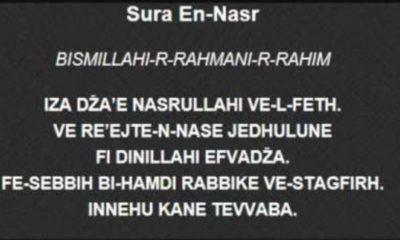 Sura En Nasr